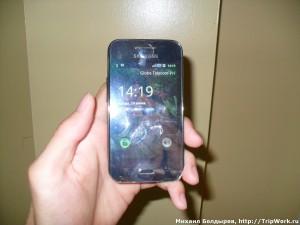 SAM 2226 300x225 Мой смартфон