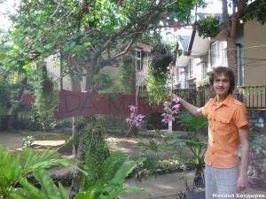 SAM 0790 300x225 Филиппины, Боракай, с 16 го апреля по 2 ое мая 2012 го года.