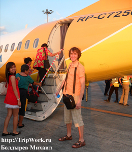 polet na Borakaj Филиппины, Боракай, с 16 го апреля по 2 ое мая 2012 го года.
