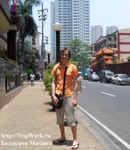 я-в-Маниле