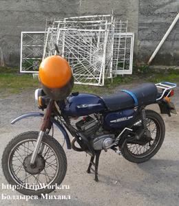 мотоцикл-минск