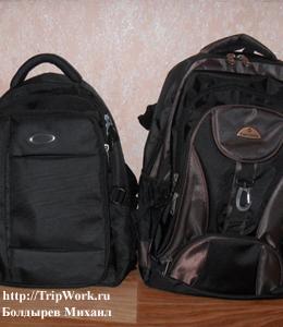 рюкзаки-для-путешествий