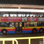 SAM 3084 150x150 Как добраться до пика Виктория (Гонконг)