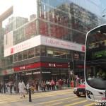 SAM 31241 150x150 Как добраться до пика Виктория (Гонконг)