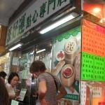 SAM 3128 150x150 Знакомство с китайской кухней