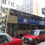 how to get peak Victoria 150x150 Как добраться до пика Виктория (Гонконг)