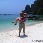 go to Thailand 2 150x150 Планирование поездки в Таиланд