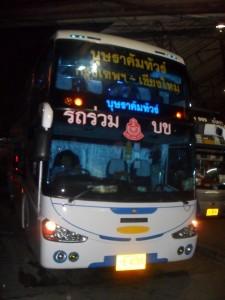 Go to Chiangmai-14