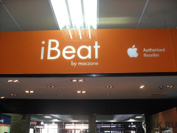 macbook pro retina iphone 5 ipad 4 7 Яблочник Миша, яблочница Люда :)