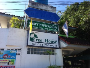our hotel in Chiangrai