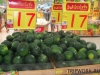 thumbs fruits in thailand 43 Фрукты Таиланда