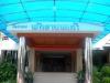 thumbs our hotel in pattaya 12 Наш отель в Патайе