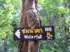 thumbs sirithan waterfall 1 Национальный парк Дойинтханон или путешествие к самой высокой точке Таиланда