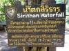 thumbs sirithan waterfall 7 Национальный парк Дойинтханон или путешествие к самой высокой точке Таиланда