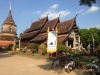 thumbs thai temples 4 Храмы Чиангмая. Часть 2 я