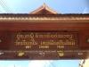 thumbs wat chiang yeun 1 Храмы Чиангмая. Часть 2 я