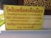 thumbs wat inthakhin saduemuang 6 Храмы Чиангмая. Часть 1 я